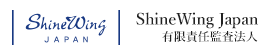 ShineWing Japan 有限責任監査法人株式会社